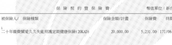 B3F2D5DC-6B92-48A0-92FB-E7637ADD6675.jpeg