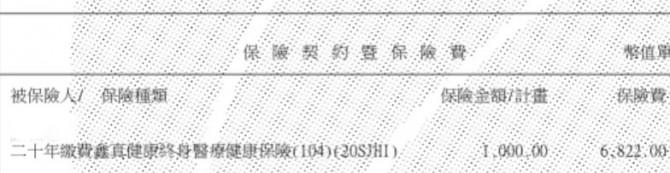 334F6173-B3E2-410A-9916-23C38CFC595A.jpeg
